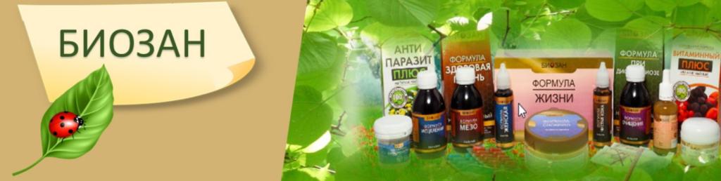Портал здоровья Биозан